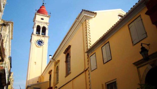 Pelerinaj Grecia - Insula Corfu (7 zile)